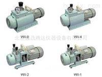 WX-8型三相防爆真空泵