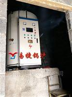 评价韶山湘潭衡阳长沙双舱型电开水炉真好用