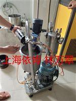 硅碳负极材料高速研磨分散机