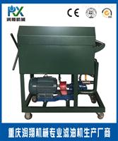 润滑油液压油杂质过滤,小型板框式滤油机