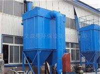 化工 制鞋厂房废气处理设备 规格