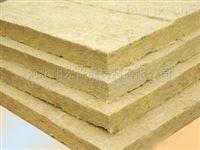 5cm外墙矿棉岩棉保温板,批发价格