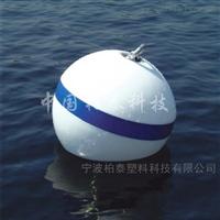 金属吊环浮球 船舶锚浮标