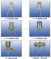 YG-5000型圆筒式过滤器
