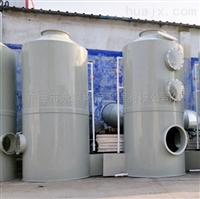 河源塑胶厂玩具废气处理设备
