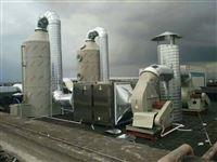 梅州电镀厂废气治理厂家