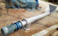 造成混凝土螺旋输送机生产效率的因素有哪些