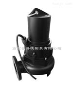 环保工程水处理WQ型潜水排污泵 WQ15-7-1