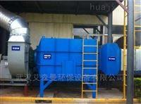 化工生产厂房废气处理设备 厂家