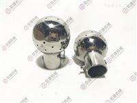卫生级固定清洗球 不锈钢固定喷淋球