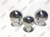 插销式固定清洗球 不锈钢固定喷淋球