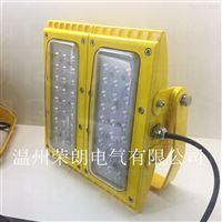 海洋王BLC8615LED投光灯 品质LED防爆灯