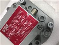 V-33-VS-0.4-EP012V-HT/1