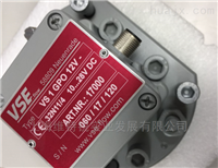VS0.02 GPO12V-10-28VDC