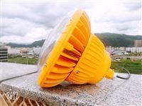 内场LED防爆泛光灯BYW6130-70W价格