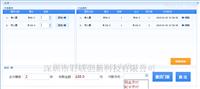鹰潭景区一卡通方案 萍乡游乐场刷卡机系统
