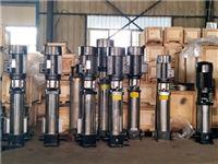 厂家直销QDL高压泵大力士高压立式多级