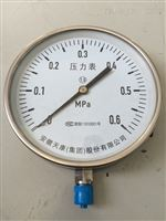 安徽天康磁助电接点压力表