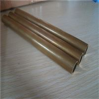 h75黄铜管,c2680精密矩形铜管*h68毛细铜管
