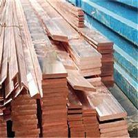 t2紫铜排-t5高导热镀锡铜排,t6耐腐蚀铜排