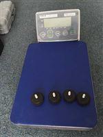 称纸箱7.5公斤电子称 仓库专用7.5kg台秤
