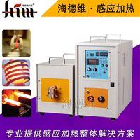 大型金属物体热墩设备厂家批发高频感应加热