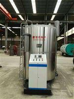 百阳丰LHS0.5-0.4-Q燃气蒸汽锅炉