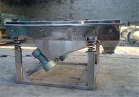 糊精粉振动筛不锈钢直线震动筛筛分设备型号