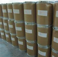 萘普生原料药生产厂家价格