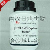 pH7.0氯化钠-蛋白胨缓冲液日水生物