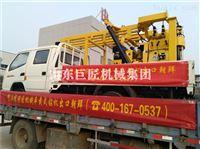 华巨XYC-200车载式水井钻机