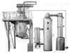 工业超临界装置,萃取提取反应釜